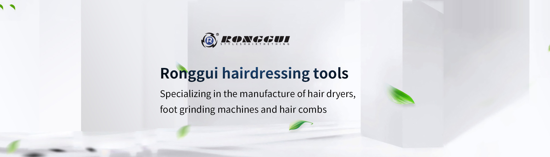 hair dryer repair knowledge-company news-wenzhou ronggui haircutting tool  factory